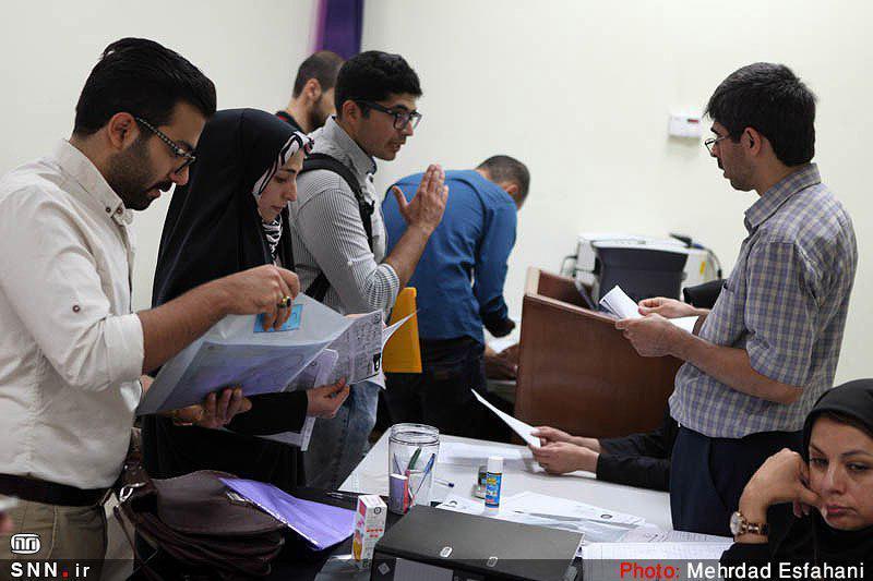 دانشکده فنی و حرفه ای زابل در مقاطع و رشته های مختلف دانشجو می پذیرد